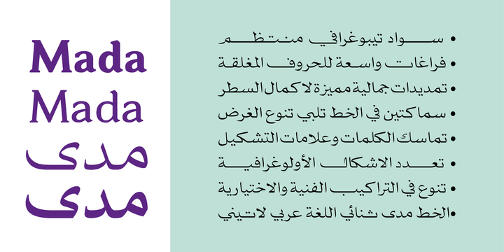 Sultan Fonts « MyFonts
