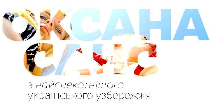Безплатни кирилизирани шрифтове
