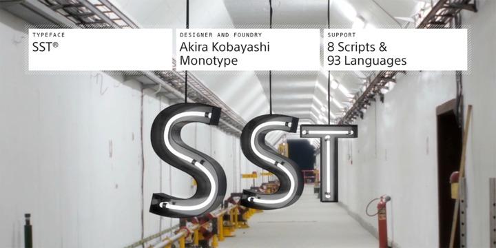 SST   Webfont & Desktop font   MyFonts