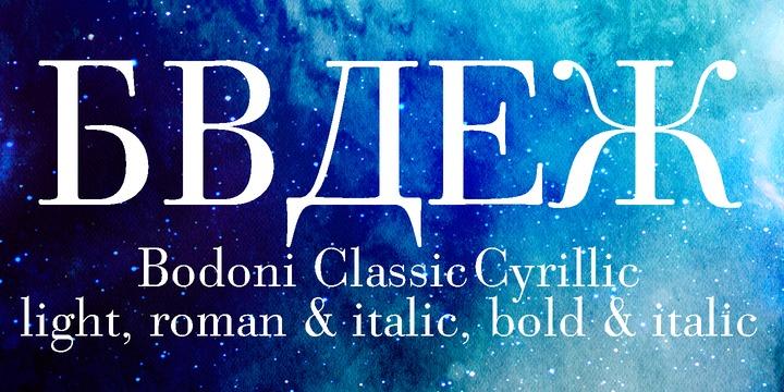 Bodoni Classic Cyrillic | Webfont & Desktop font | MyFonts