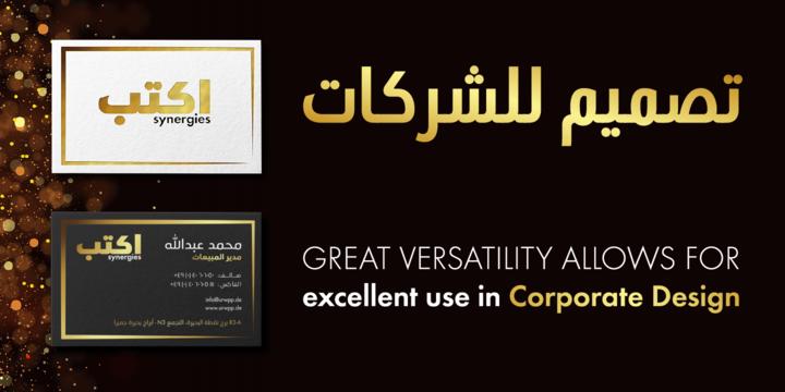 Futura Arabic | Webfont & Desktop font | MyFonts