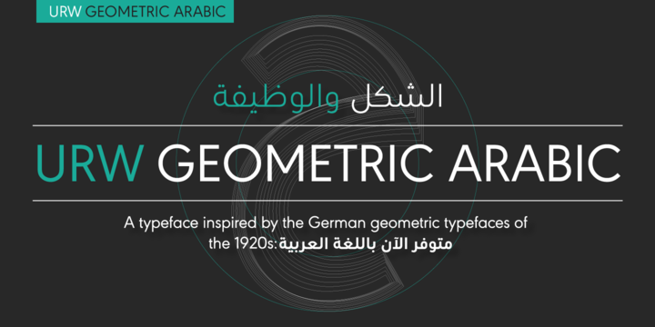 URW Geometric Arabic®