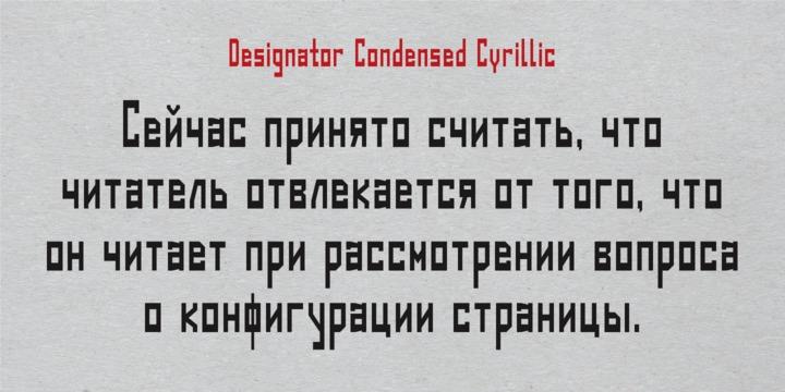 Designator