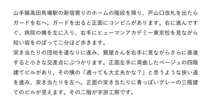 tag:Japanese « MyFonts