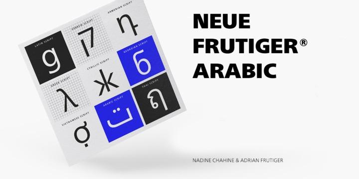 tag:Arabic « MyFonts