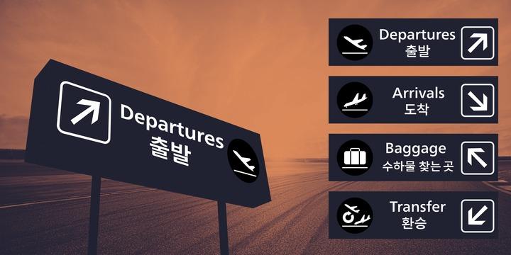 Seol Sans | Desktop font | MyFonts