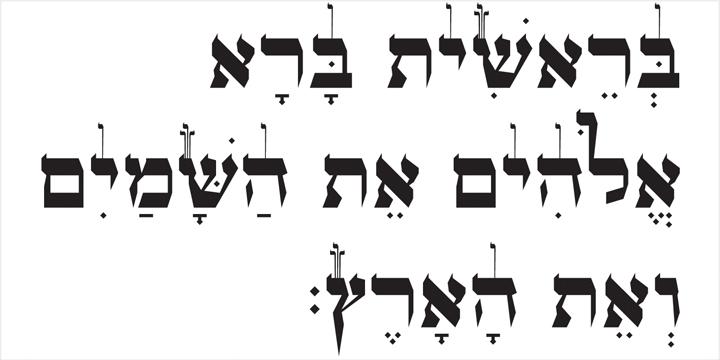 Satanic bible verses image
