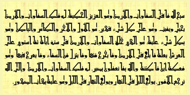Jazayeri Kufic Shoushtar | Webfont & Desktop font | MyFonts