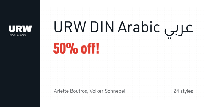 Download URW DIN Arabic Font Family From URW - Angela Zubareva