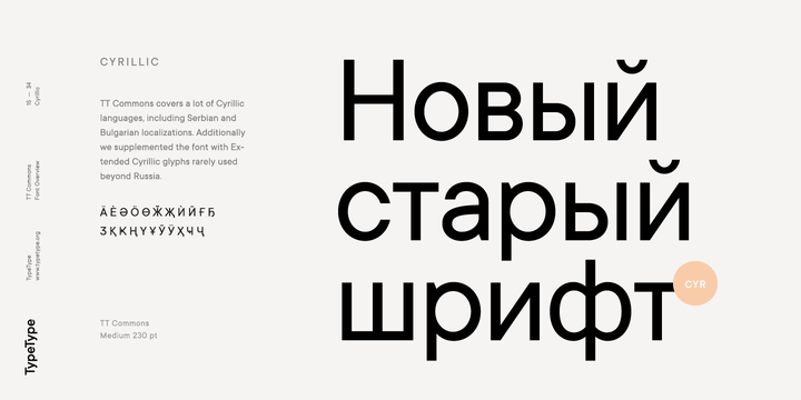 Futura Tt Medium Font Free Download