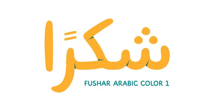 Fushar S Blog 9
