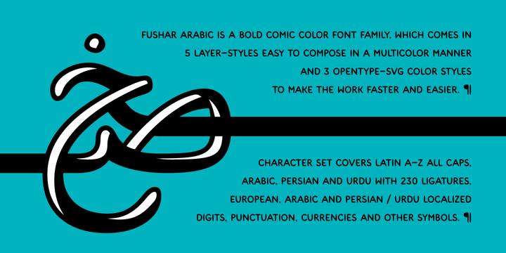 Fushar Arabic Font Webfont Desktop Myfonts 9