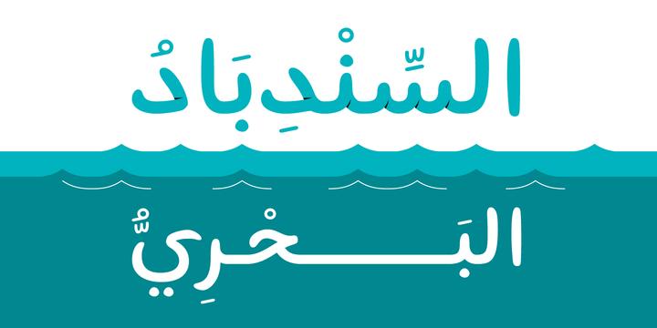 Fushar Arabic Font Webfont Desktop Myfonts