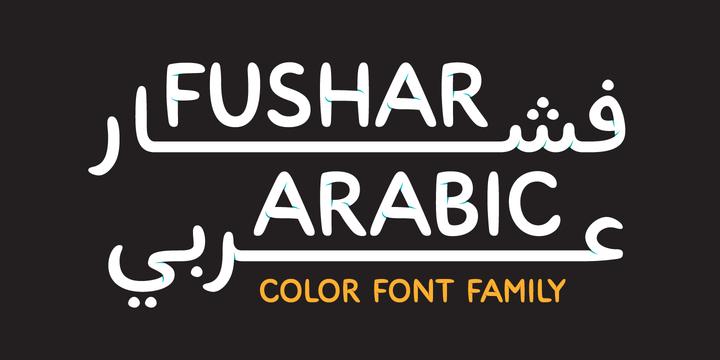 Fushar S Blog 14
