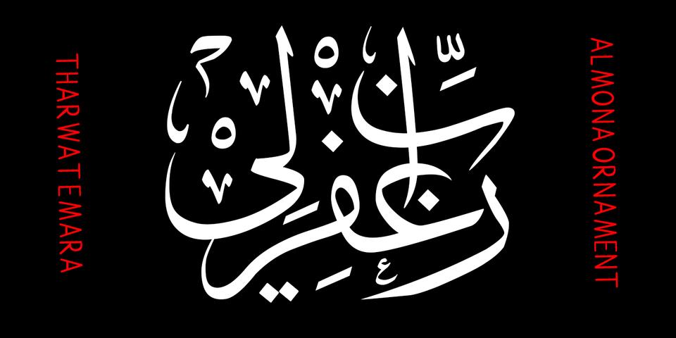 ALMONA ORNAMENT font page
