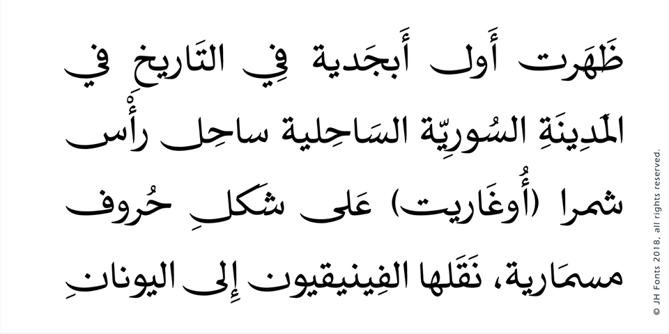 JH Naskh Expanded font page