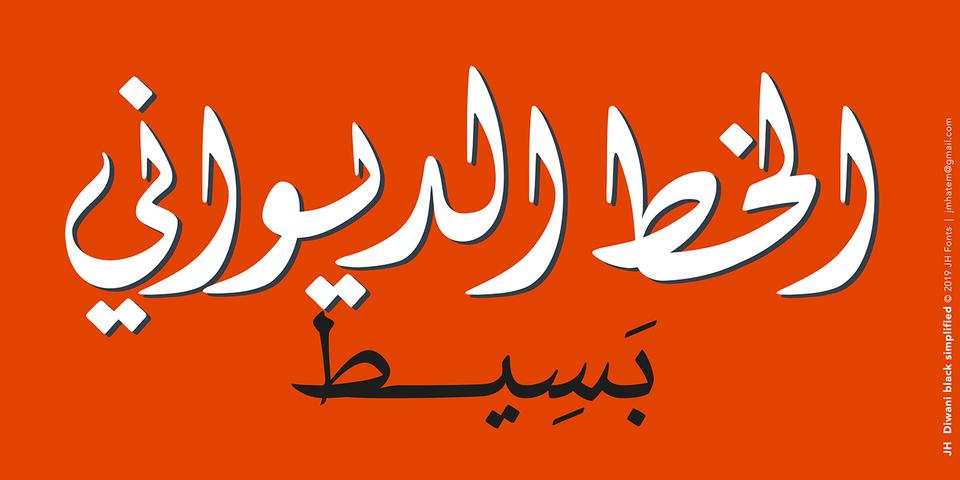 JH Diwani font page