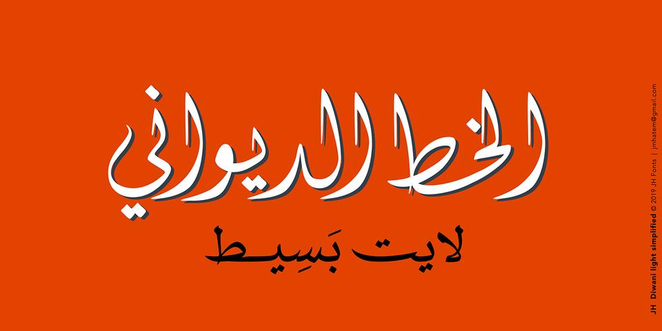 JH Diwani Simplified Light font page