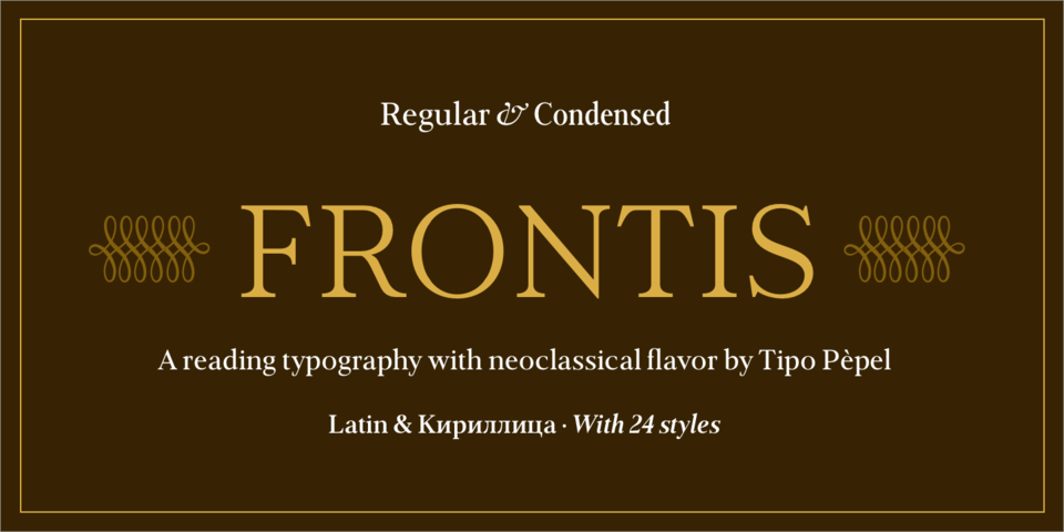Frontis font page