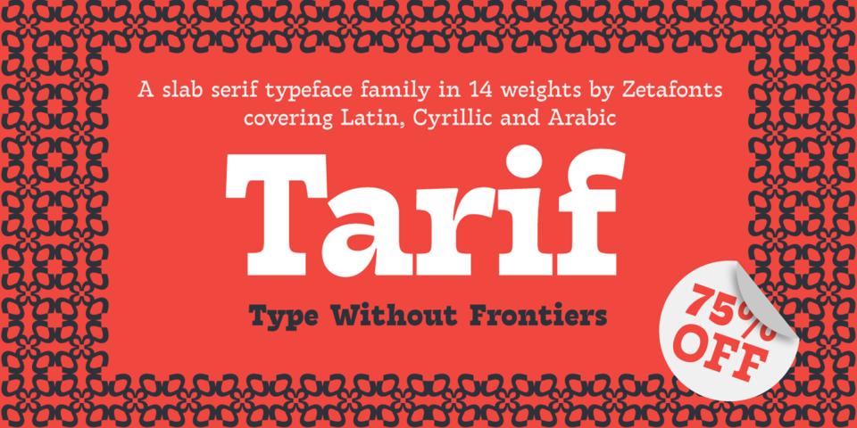 Special offer on Tarif