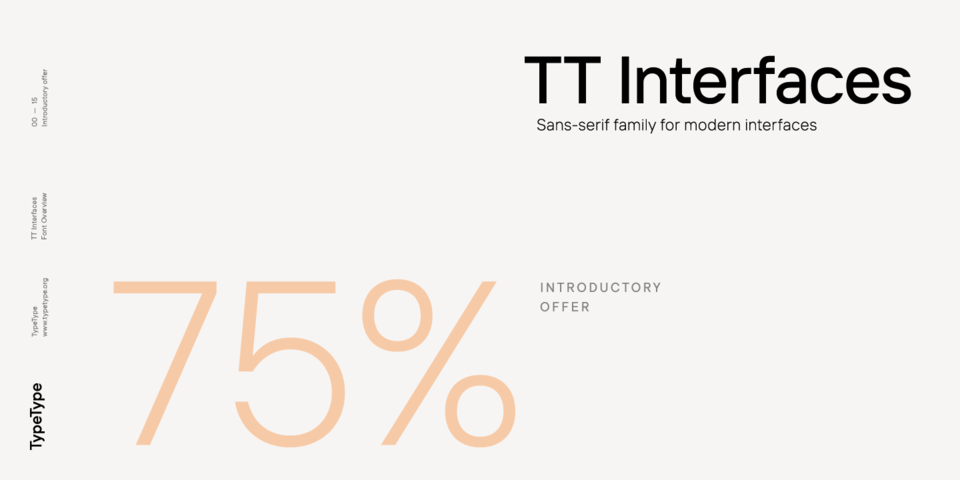 Special offer on TT Interfaces