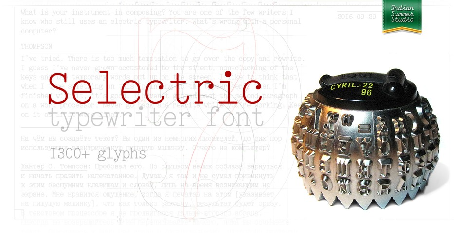 Selectric font page