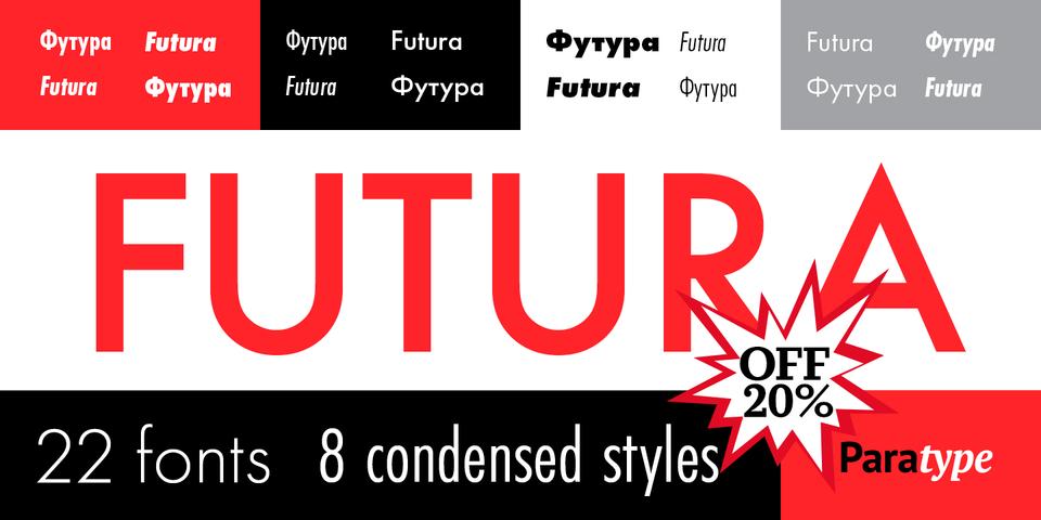 Special offer on Futura PT