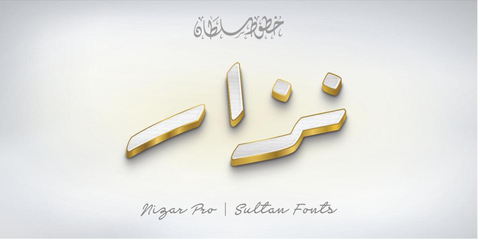 Sultan Nizar Pro font page