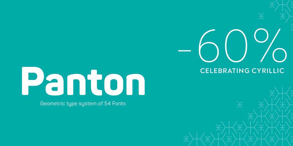 Special offer on Panton