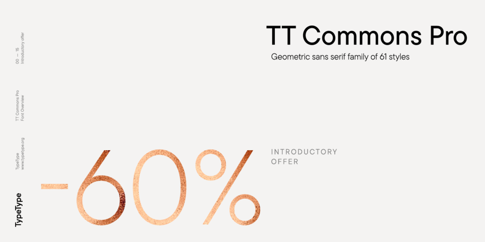 Special offer on TT Commons Pro