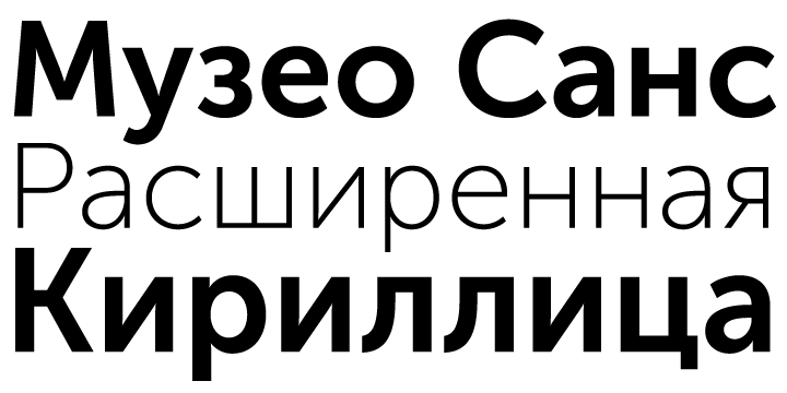 Museo-700 Font
