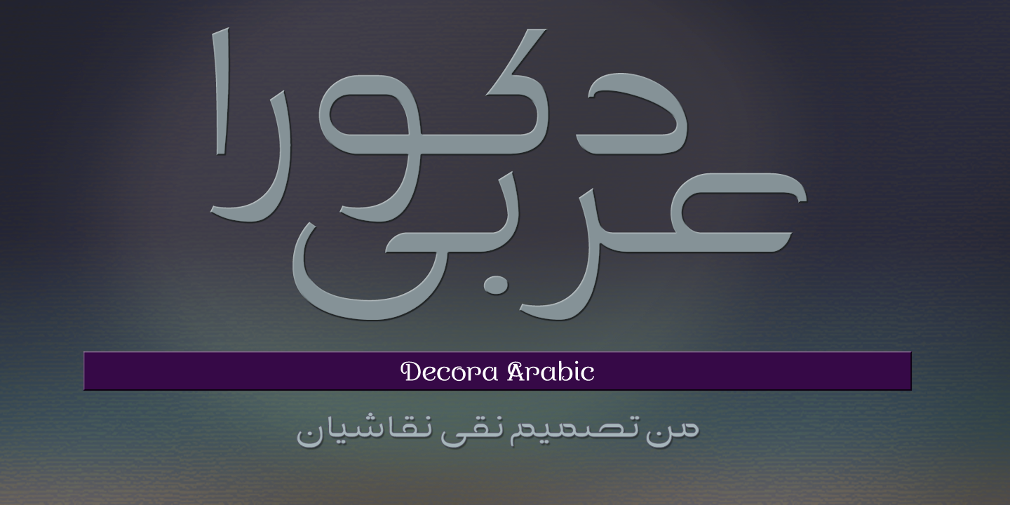 Decora Arabic