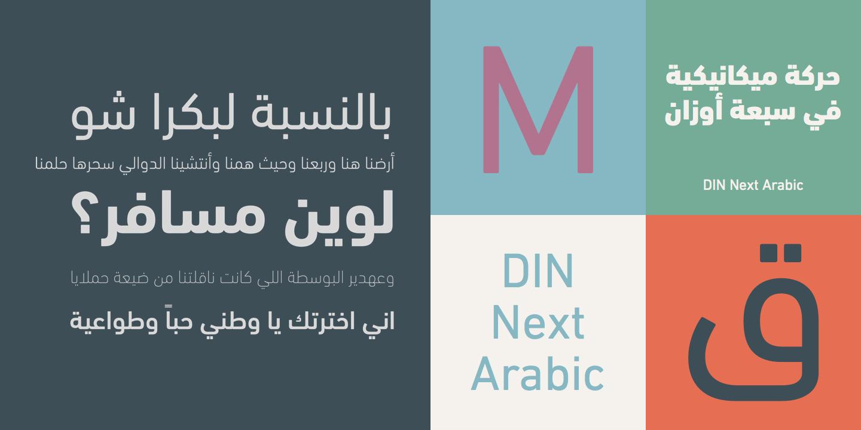 Futura family fonts free download
