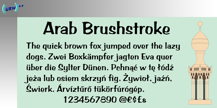 Arab Brushstroke