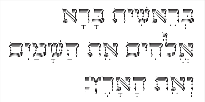 OL Hebrew David Deco Linear