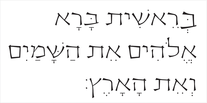 hebrew fonts gallery