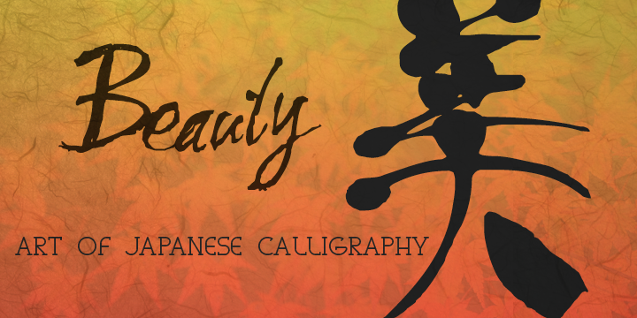 Art Of Japanese Calligraphy