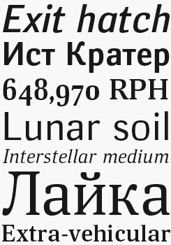 Deca Sans and Serif sample
