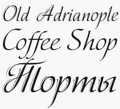 Elina font sample