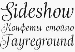 Emploi font sample