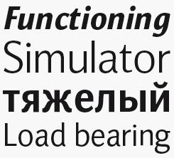 Orbi Sans font sample