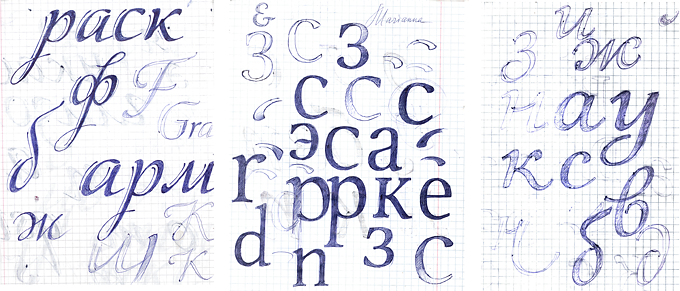 Sketches for typefaces
