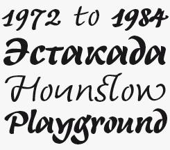 AndrijScript font sample