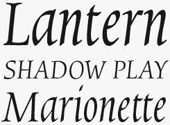 Chicory font sample