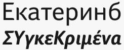 Foco Corp font sample