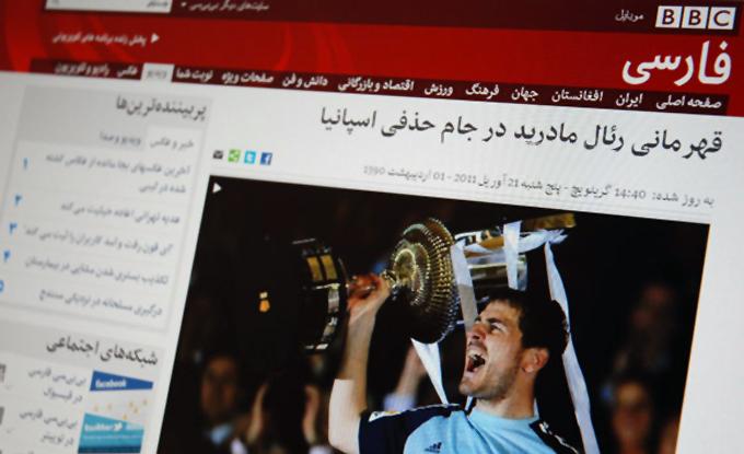 BBC Persian website