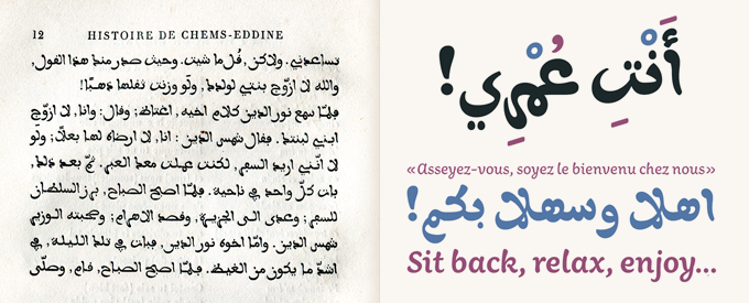 1869 book as model for Aisha font