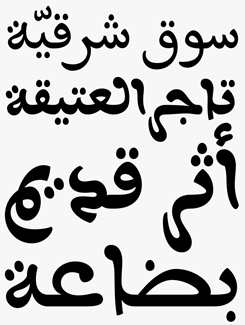 aisha arabic font sample