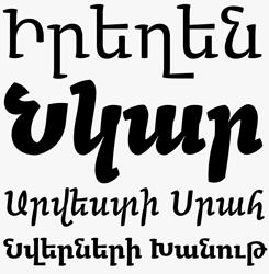 Arek Armenian font sample