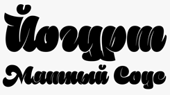 Sutturah Cyrillic font sample